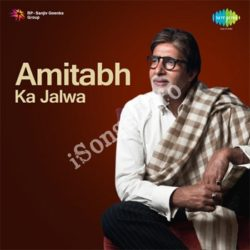 Amitabh Ka Jalwa Songs Free Download (Amitabh Ka Jalwa Movie Songs)