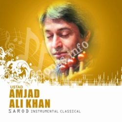 Amjad Ali Khan Shyam Shree Kiranranjani Songs Free Download (Amjad Ali Khan Shyam Shree Kiranranjani Movie Songs)