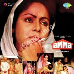 Amma Songs Free Download (Amma Movie Songs)