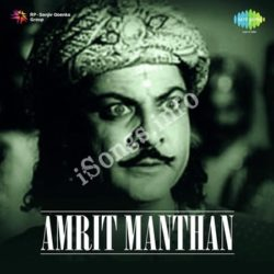 Amrit Manthan Songs Free Download (Amrit Manthan Movie Songs)
