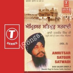 Amritsar Satgur Satwadi Songs Free Download (Amritsar Satgur Satwadi Movie Songs)