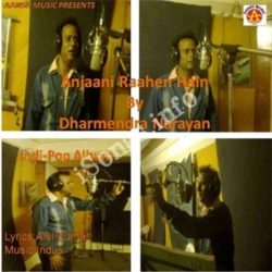 Anjaani Raahen Hain Songs Free Download (Anjaani Raahen Hain Movie Songs)