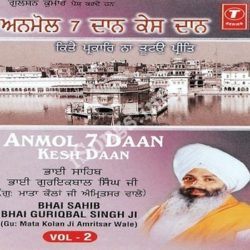 Anmol Daan Kesh Daan (Vol. 2) Songs Free Download (Anmol Daan Kesh Daan (Vol. 2) Movie Songs)