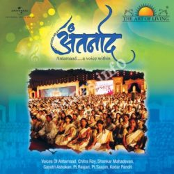 Antarnaad - The Art Of Living Songs Free Download (Antarnaad – The Art Of Living Movie Songs)