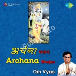 Archana Om Vyas Songs Free Download (Archana Om Vyas Movie Songs)
