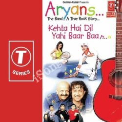 Aryans The Band Songs Free Download (Aryans The Band Movie Songs)