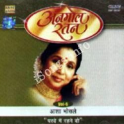 Asha 6 - Parde Mein Rahne Do Songs Free Download (Asha 6 – Parde Mein Rahne Do Movie Songs)