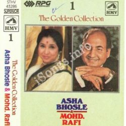 Asha Rafi The Golden Collection Vol 1 Songs Free Download (Asha Rafi The Golden Collection Vol 1 Movie Songs)