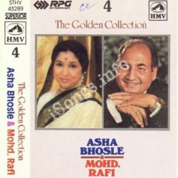 Asha Rafi The Golden Collection Vol 4 Songs Free Download (Asha Rafi The Golden Collection Vol 4 Movie Songs)