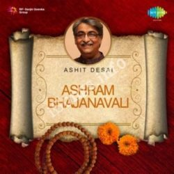 Ashram Bhajanavali Songs Free Download (Ashram Bhajanavali Movie Songs)