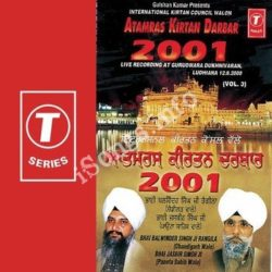 Atamras Kirtan Darbar 2001 (Vol 3) Songs Free Download (Atamras Kirtan Darbar 2001 (Vol 3) Movie Songs)