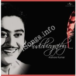 Audiobiography Kishore Kumar Songs Free Download (Audiobiography Kishore Kumar Movie Songs)