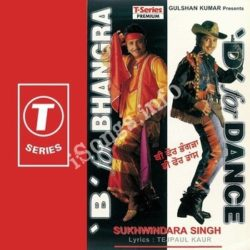 B For Bhangra D For Dance Songs Free Download (B For Bhangra D For Dance Movie Songs)
