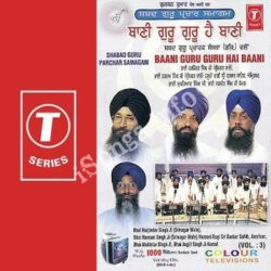 Baani Guru Guru Hai Baani Vol 3 Songs Free Download (Baani Guru Guru Hai Baani Vol 3 Movie Songs)