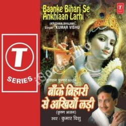 Baanke Bihari Se Ankhiyaan Ladi Songs Free Download (Baanke Bihari Se Ankhiyaan Ladi Movie Songs)