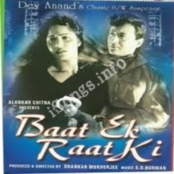 Baat Ek Raat Ki Bambai Ka Babu Songs Free Download (Baat Ek Raat Ki Bambai Ka Babu Movie Songs)