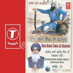 Baba Banda Bahudar Vol 1 Songs Free Download (Baba Banda Bahudar Vol 1 Movie Songs)