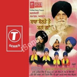 Baba Bolte Tey Kahan Gaye Part 1 Songs Free Download (Baba Bolte Tey Kahan Gaye Part 1 Movie Songs)