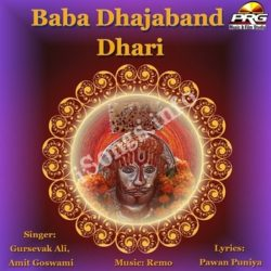 Baba Dhajaband Dhari Songs Free Download (Baba Dhajaband Dhari Movie Songs)