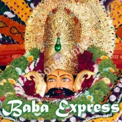 Baba Express Songs Free Download (Baba Express Movie Songs)