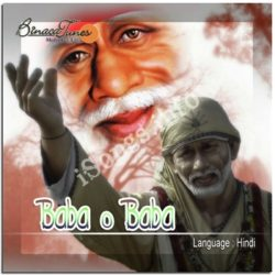 Baba O Baba Songs Free Download (Baba O Baba Movie Songs)
