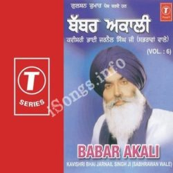 Babbar Akali Vol 6 Songs Free Download (Babbar Akali Vol 6 Movie Songs)
