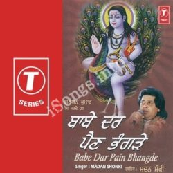 Babe Da Dar Pain Bhangde Songs Free Download (Babe Da Dar Pain Bhangde Movie Songs)