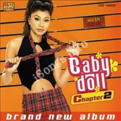 Baby Doll - Chapter 2 Songs Free Download (Baby Doll – Chapter 2 Movie Songs)