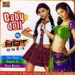 Baby Doll – Hot Ones