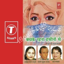 Bachke Rahna Hasino Se Songs Free Download (Bachke Rahna Hasino Se Movie Songs)