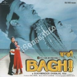 Baghi OST Songs Free Download (Baghi OST Movie Songs)