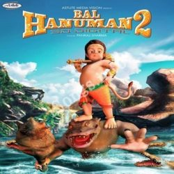 Bal Hanuman 2 Songs Free Download (Bal Hanuman 2 Movie Songs)