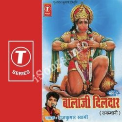 Balaji Dildar Vol 2 Songs Free Download (Balaji Dildar Vol 2 Movie Songs)