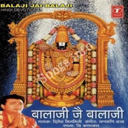 Balaji Jai Balaji Songs Free Download (Balaji Jai Balaji Movie Songs)