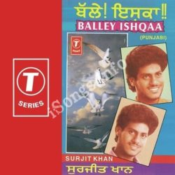 Balley Ishqaa Songs Free Download (Balley Ishqaa Movie Songs)