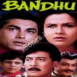 Bandhu Songs Free Download (Bandhu Movie Songs)