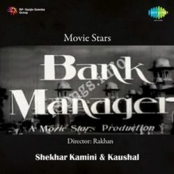 Bank Manager Songs Free Download (Bank Manager Movie Songs)