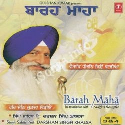 Barah Maah Vol 4 Songs Free Download (Barah Maah Vol 4 Movie Songs)