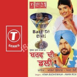 Barf Di Dali Songs Free Download (Barf Di Dali Movie Songs)