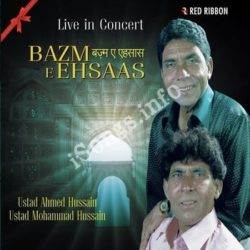 Bazm E Ehsaas Songs Free Download (Bazm E Ehsaas Movie Songs)