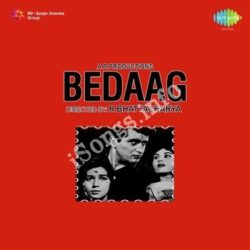 Bedaag Songs Free Download (Bedaag Movie Songs)