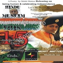 Being Human And Celebrating Independence Songs Free Download (Being Human And Celebrating Independence Movie Songs)