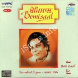 Bemisaal - Shamshaad Begum Songs Free Download (Bemisaal – Shamshaad Begum Movie Songs)