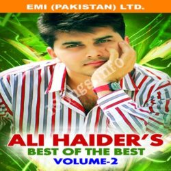 Best Of Ali Haider Songs Free Download (Best Of Ali Haider Movie Songs)