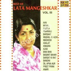 Best Of Lata Mangeshkar Vol III Songs Free Download (Best Of Lata Mangeshkar Vol III Movie Songs)