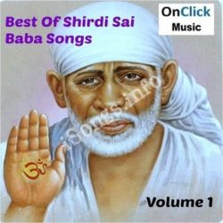 Best Of Shirdi Sai Baba Vol 1