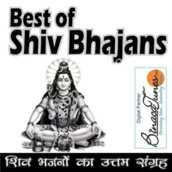 Best of Shiv Bhajans Songs Free Download (Best of Shiv Bhajans Movie Songs)