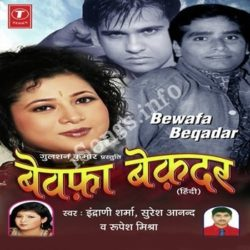 Bewafa Beqadar Songs Free Download (Bewafa Beqadar Movie Songs)