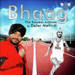 Bhaag The Success Anthem Songs Free Download (Bhaag The Success Anthem Movie Songs)