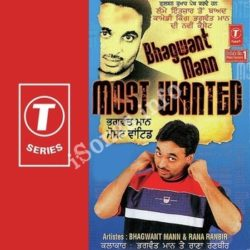 Bhagwant Mann Most Wanted Songs Free Download (Bhagwant Mann Most Wanted Movie Songs)